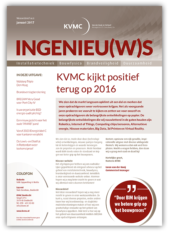 INGENIEU(W)S - Januari 2017